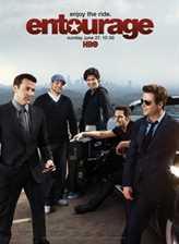 ანტურაჟი სეზონი 1  / Entourage season 1 (ქართულად)