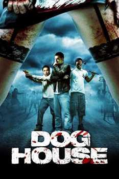 დოგჰაუსი / Doghouse (ქართულად)