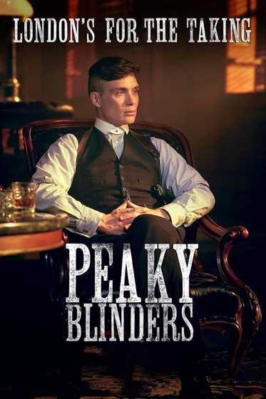 ალესილი კეპები  სეზონი 2 / Peaky Blinders  Season 2  (ქართულად)