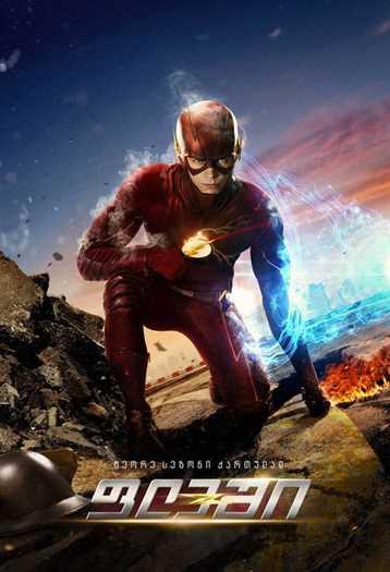 ფლეში სეზონი 2 (ქართულად) / The Flash Season 2 / fleshi sezoni 2 (qartulad)
