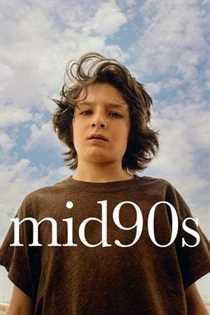 90-იანი წლები (ქართულად) / Mid90s / filmi 90-iani wlebi (qartulad)