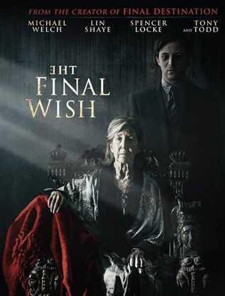 უკანასკნელი სურვილი (ქართულად) / The Final Wish / filmi ukanaskneli survili (qartulad)
