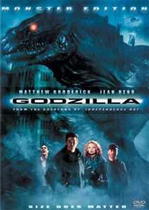 გოძილა / Godzilla  (ქართულად)