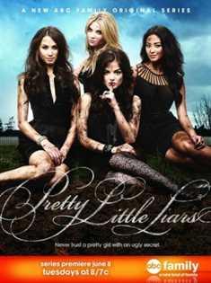 საყვარელი მატყუარები - სეზონი 1 / Pretty Little Liars  Season 1 (ქართულად)