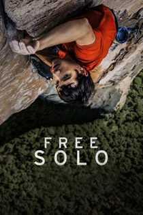 თავისუფალი ცოცვა (ქართულად) / Free Solo / tavisufali cocva (qartulad)