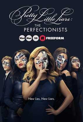 პატარა საყვარელი მატყუარები: პერფექციონისტები (ქართულად) / Pretty Little Liars: The Perfectionists (qartulad)