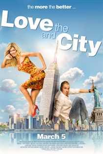 სიყვარული დიდ ქალაქში (ქართულად) / Love and the City / siyvaruli did qalaqshi (qartulad)
