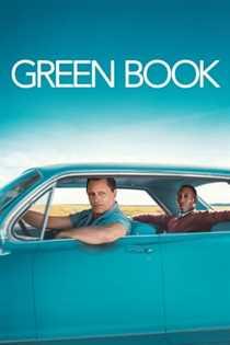 მწვანე წიგნი (ქართულად) / Green Book / mwvane wigni (qartulad)