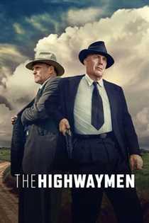 ჰაივეიმენი: უკანასკნელი ჩასაფრება (ქართულად) / The Highwaymen /  haiveimeni: ukanaskneli chasafreba (qartulad)